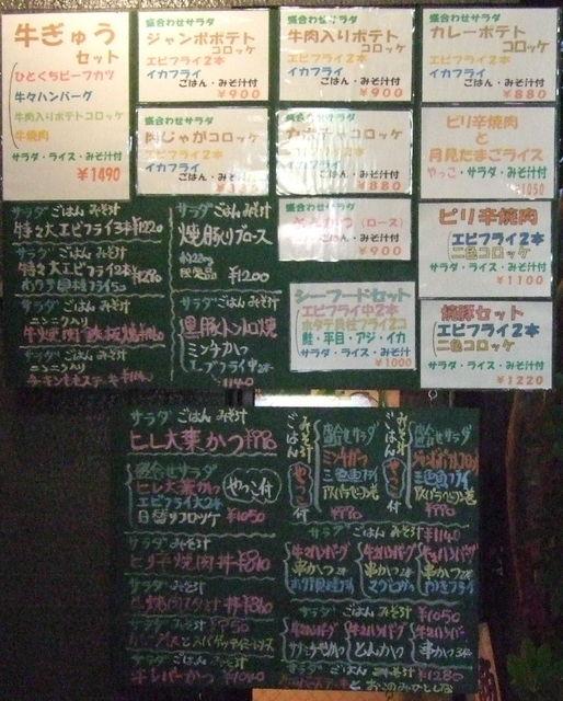 さんきち20008.jpg