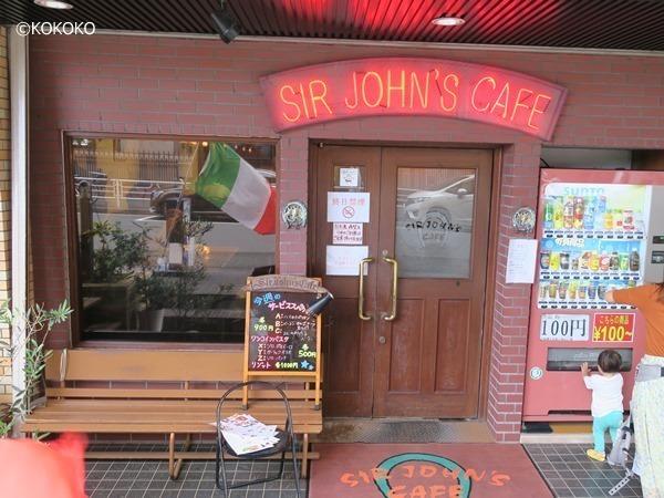 SIR JOHN'S CAFE