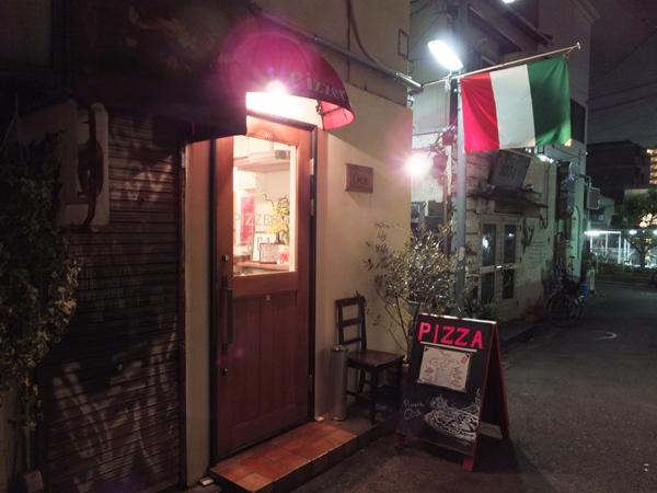 pizzeria Oca