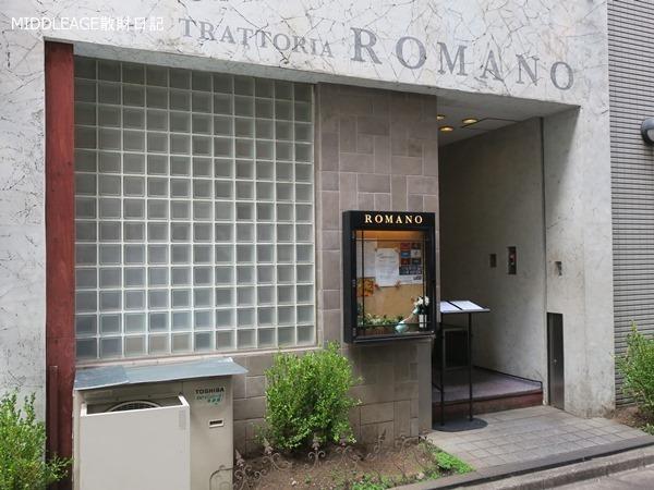 TRATTORIA ROMANO