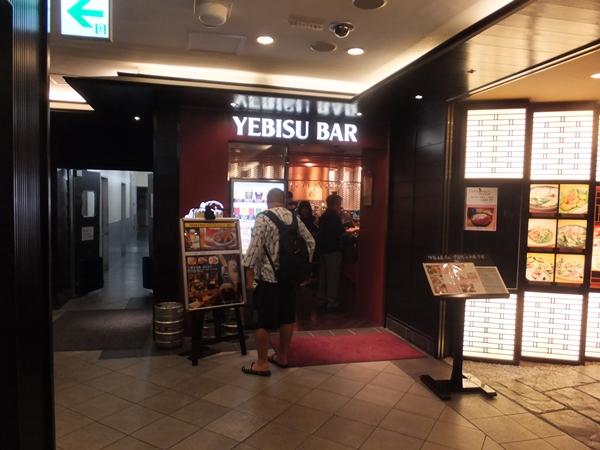 YEBIS BAR 黒塀横町店