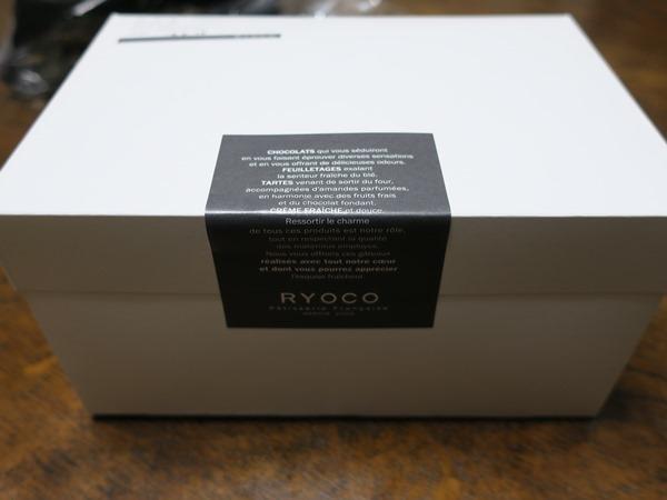 Ryoco