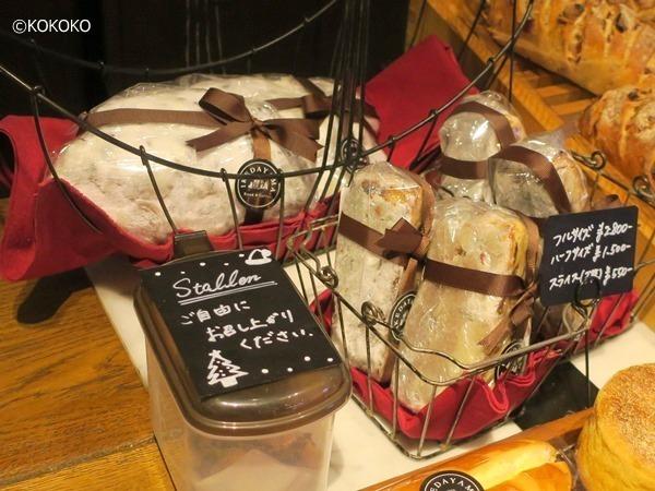 Bread&Coffee IKEDAYAMA