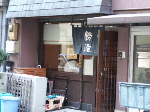 2006_1012勝漫0004.JPG