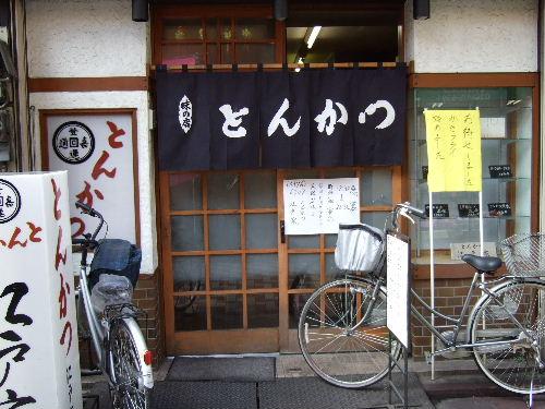2006_1108江戸屋0006.JPG