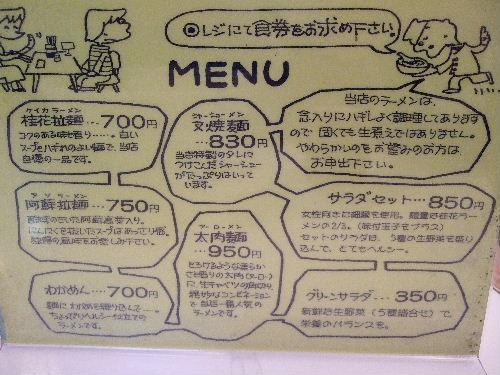 2006_1117桂花0007.JPG