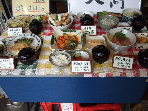 2006_1127戎0008.JPG