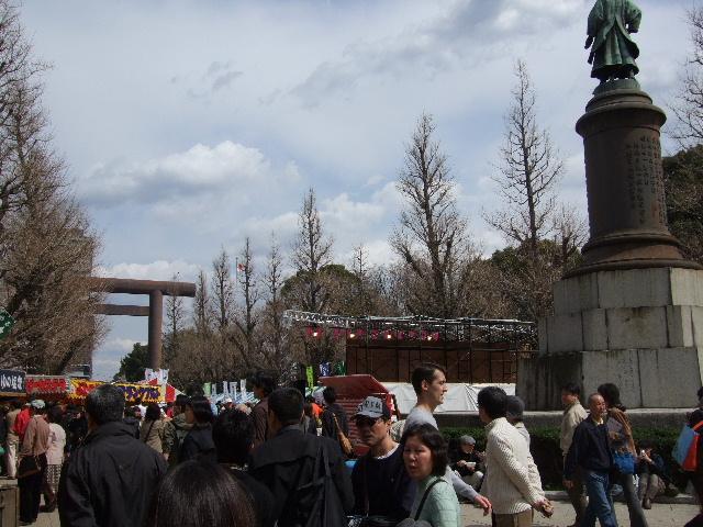 2008_03290009.JPG