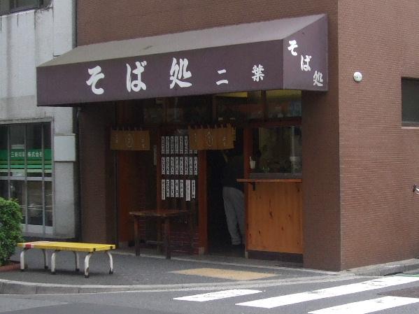 2010_02280016.JPG