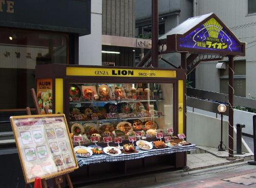 ライオン店頭.JPG