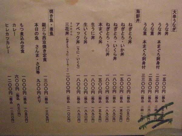 大松0004.JPG