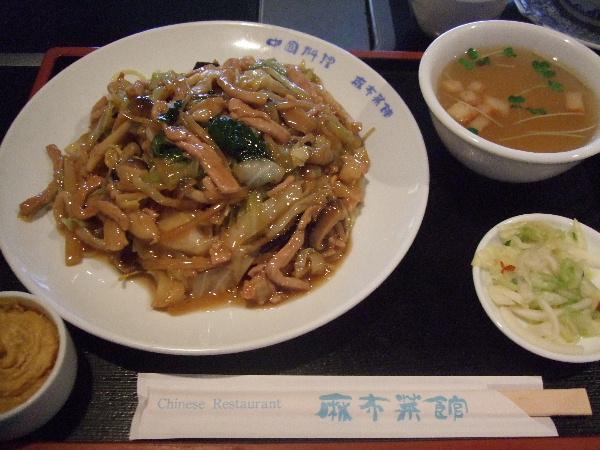 麻布菜館0002.JPG