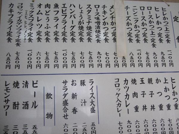 満ぷく0003.JPG