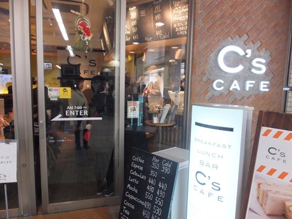 C's CAFE