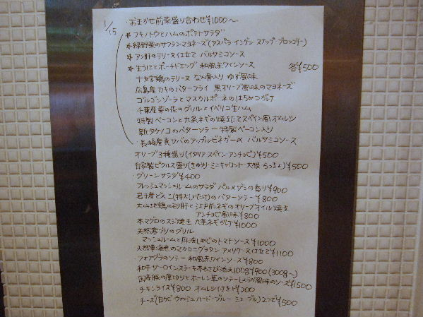 彗富運0010.JPG