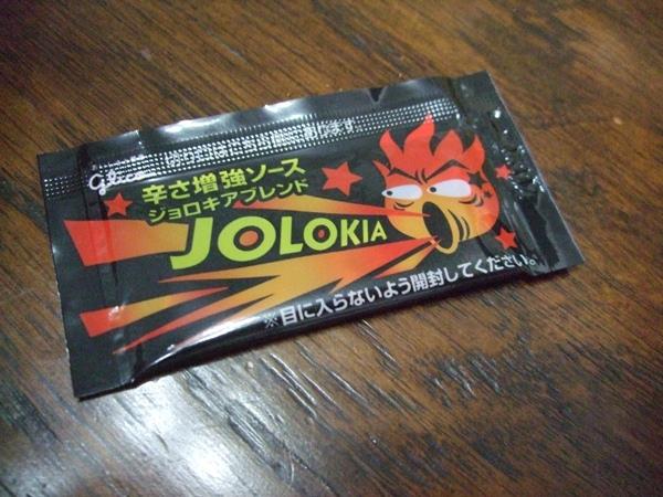 自作かつカレー 009.JPG