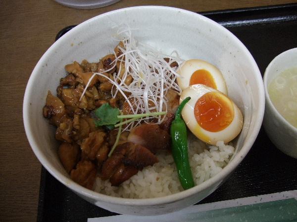 鳥藤0003.JPG