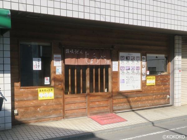 IMG_0608.JPG