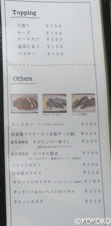 IMG_0682-2.JPG