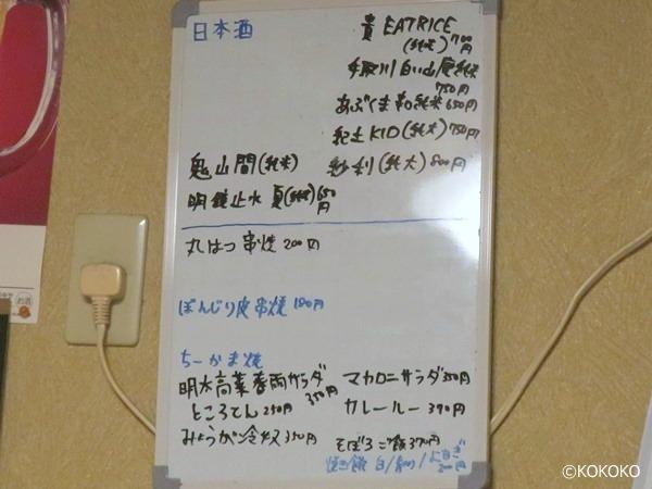 IMG_3098.JPG