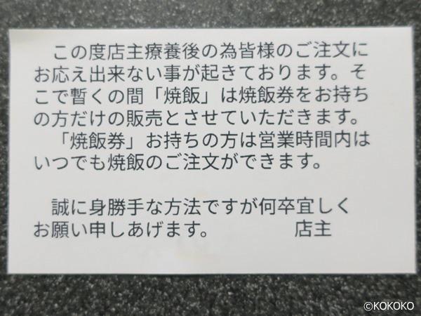 IMG_4351.JPG