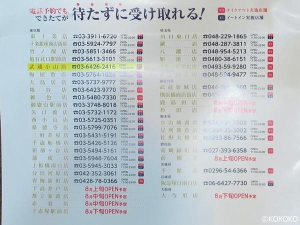 IMG_6417-2.JPG