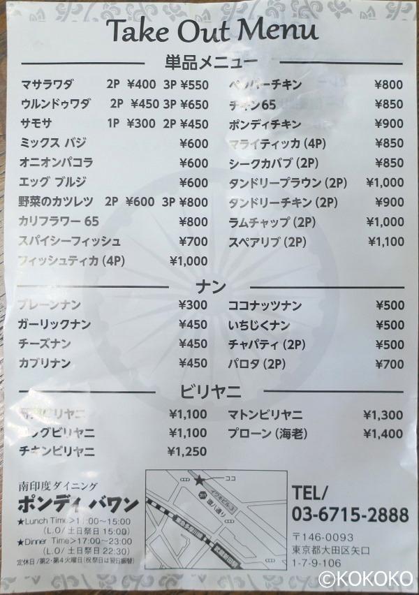 IMG_7005-3.JPG