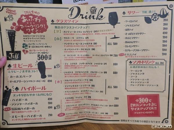 IMG_8189.JPG