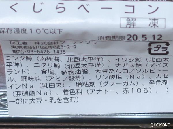 IMG_8446-3.JPG