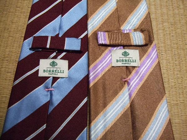 necktie0010.JPG
