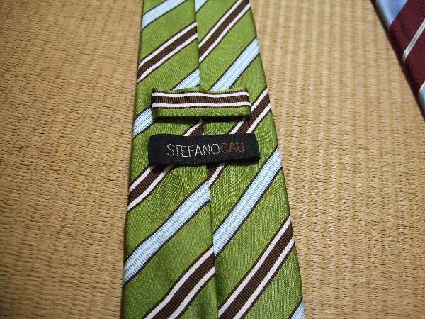 necktie0013.JPG