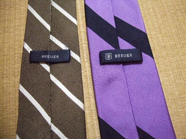 necktie0015.JPG