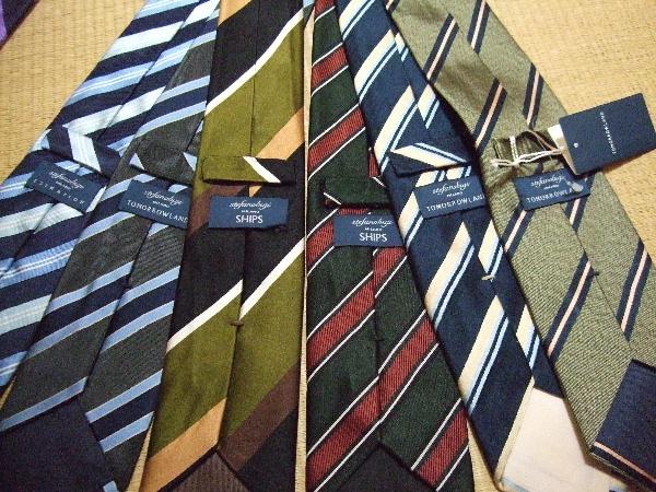necktie0018.JPG
