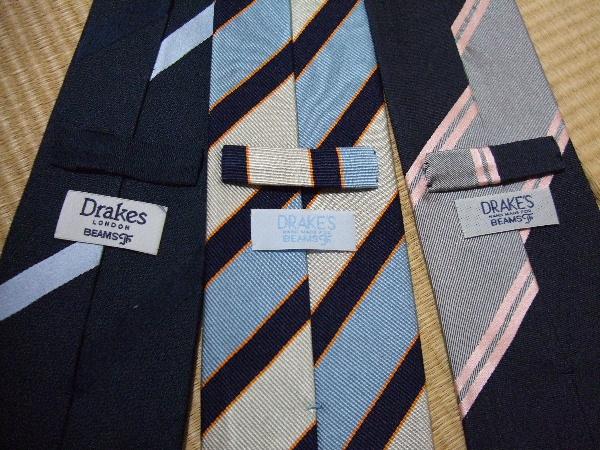 necktie0022.JPG