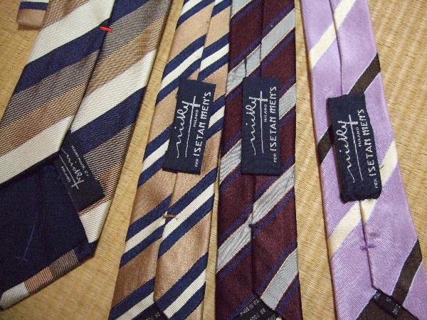 necktie0025.JPG