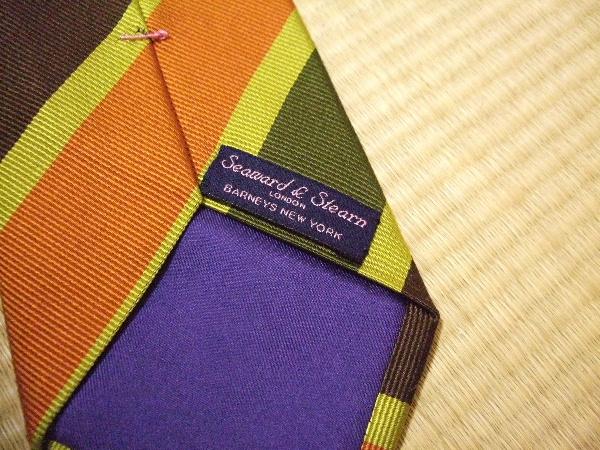 necktie0026.JPG