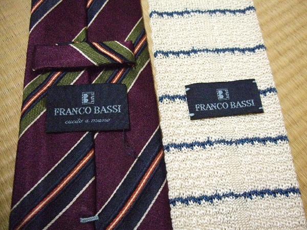 necktie0028.JPG